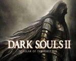 黑暗之魂2:原罪学者中文版