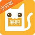 兼职猫企业版 V1.1.0官方最新版