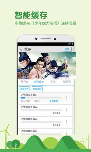 乐视视频VIP去广告版V5.9.3 安卓版截图0