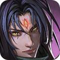 屠仙战神 v1.1.9