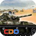战争坦克世界2  v1.0.5