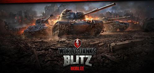 战争坦克世界2v1.0.5截图0