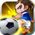 天天世界杯足球大逆袭中文版