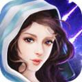 乱斩苍穹 v1.0.1