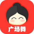 跳跳广场舞安卓版 v1.1.0