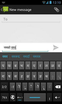 谷歌印度输入法安卓版V2.2.1.81303921官方正式版截图1