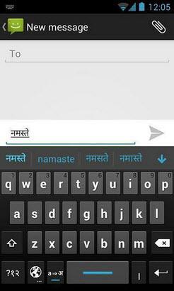 谷歌印度输入法安卓版V2.2.1.81303921官方正式版截图2