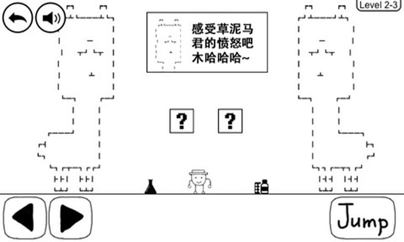 暴走大冒险v5.4.2截图3