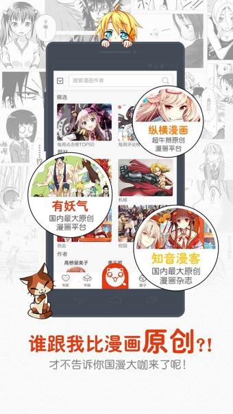 漫画岛VIP破解版(VIP账号共享)安卓版v3.4.80去广告清爽版截图2