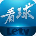球赛直播软件(看球)安卓版 V2.5.0官方版