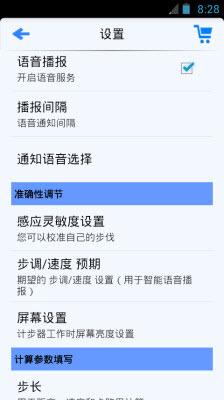 字�w替�Q工具(解�Q Windows 8.1 中文字�w��X���})