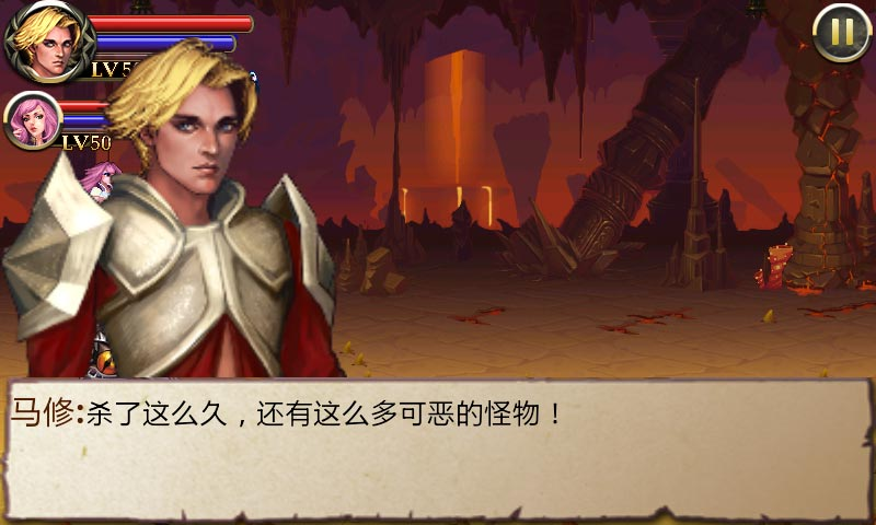 地狱之剑(Sword of Inferno)中文版v1.0.1截图1