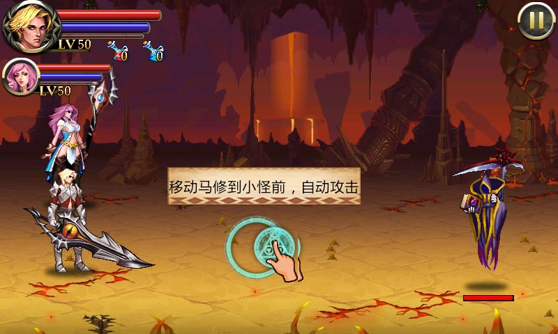 地狱之剑(Sword of Inferno)中文版v1.0.1截图2