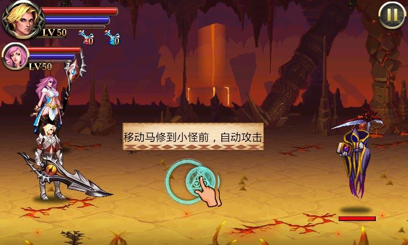 地狱之剑(类dnf手游)中文v1.0.1截图2