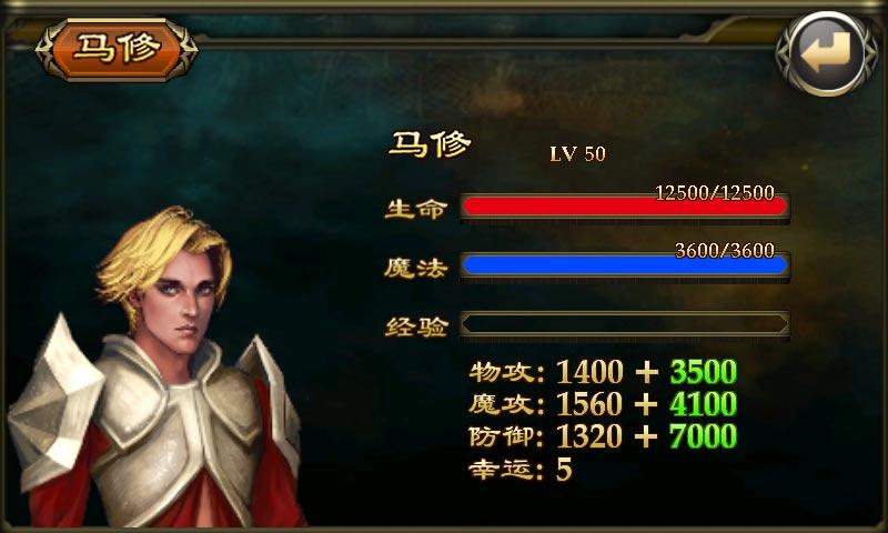 地狱之剑(类dnf手游)中文v1.0.1截图3