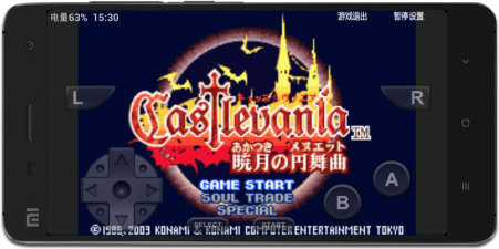 骨灰玩家游戏盒(街机游戏模拟器)v0.0.35截图1