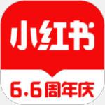 小红书购物笔记app安卓版 v2.7.0 官方最新版