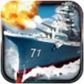 超级舰队(来就送航模)1.0