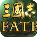 圣杯三国志(FATE乱入)无限钻石修改版 1.0