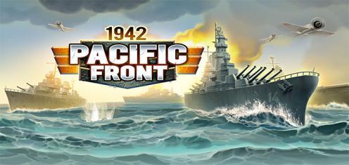 1942太平洋前线(二战战棋)去广告破解版截图1
