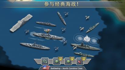 1942太平洋前线(二战战棋)去广告破解版截图0