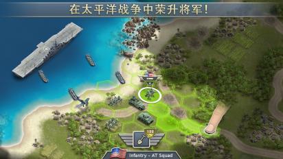 1942太平洋前线(二战战棋)去广告破解版截图3