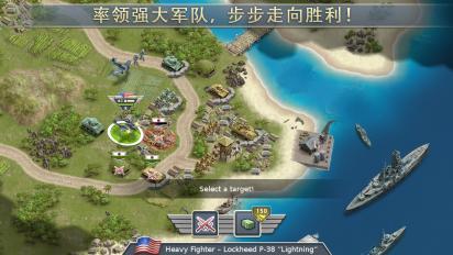 1942太平洋前线(二战战棋)去广告破解版截图2