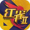 拳皇kof玩法手游(红雀2)全人物解锁版