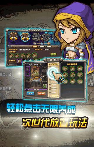 艾泽英雄传怎么获得更多游戏金币(修改工具)最新版截图2