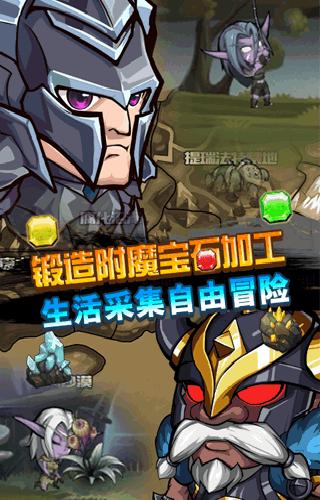 艾泽英雄传怎么获得更多游戏金币(修改工具)最新版截图1