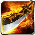 烈火一刀(经典传奇)电脑版 1.2.01
