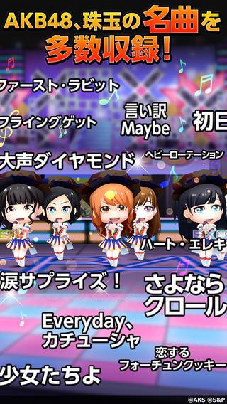 AKB48终于推出官方音乐游戏了安卓汉化版截图0