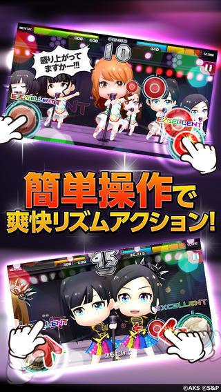 AKB48终于推出官方音乐游戏了安卓汉化版截图2
