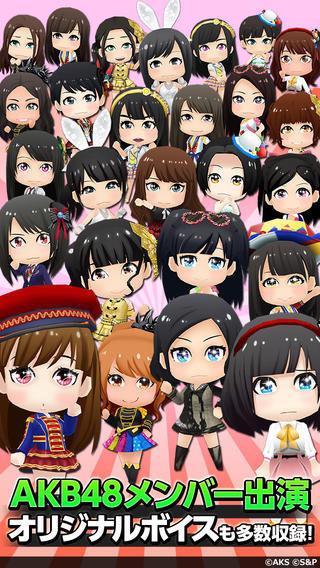 AKB48终于推出官方音乐游戏了安卓汉化版截图3