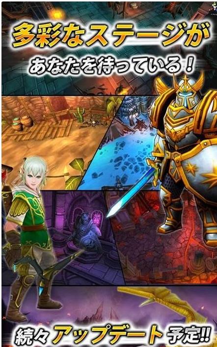 永恒英雄(MORPG)手游安卓版截图1