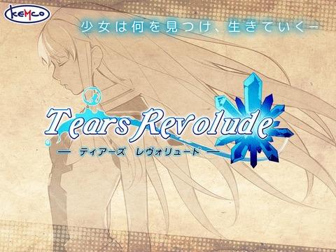 革命之泪日式rpg截图3