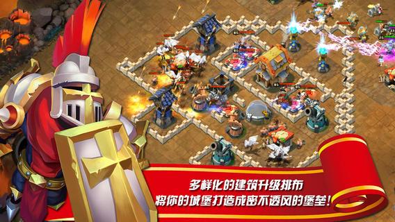 休闲战争手游城堡争霸腾讯版官方版截图3