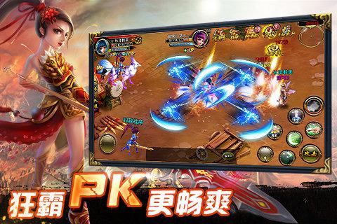 上古神话手游(真武侠纯国风)安卓版1.0截图1