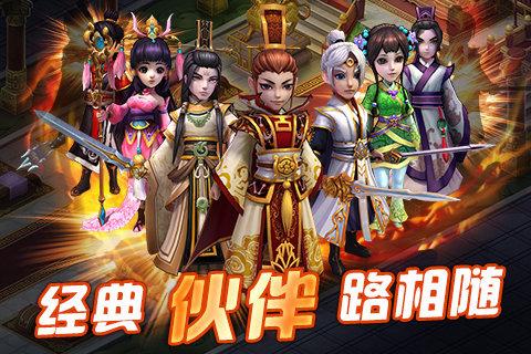 上古神话手游(真武侠纯国风)安卓版1.0截图2