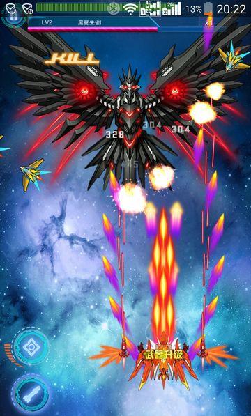 超时空机战(科幻异形)官方安卓版1.33截图6