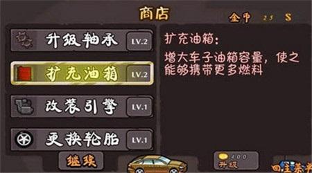 2012逃生记(逃离僵尸末日)内购破解版截图0
