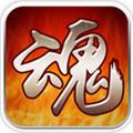 三国侍魂(三国arpg)最新官方正式版