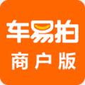 车易拍(二手车竞价拍卖)V3.3.8官方安卓版