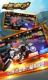 3D暴力摩托2狂野飙车辅助叉叉助手v2.0.5 安卓版截图2