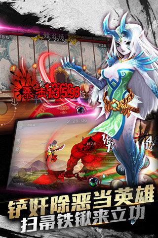 江湖2015(水墨风格武侠)修改版1.4.1截图1