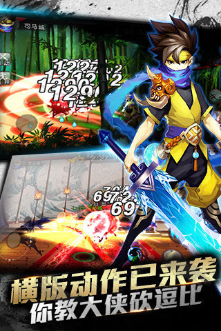 2D横版格斗游戏江湖2015快速升级挂机助手绿色版截图2