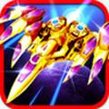 银河战舰:未来无限金币版(安卓射击手游)