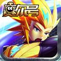 赛尔号之雷神崛起(赛尔号系列手游)安卓版 v1.3.0