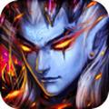 大话神魔(2d回合制)网游安卓版v1.4