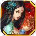 金陵十三钗官网安卓版最新版